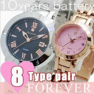 選べるペア腕時計 ペアウォッチ Forever 1203-シリーズ ギフト プレゼント 母の日 父の日|zennsannnet