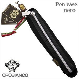 オロビアンコ ペンケース OROBIANCO ブラック pen1x001nero|zennsannnet