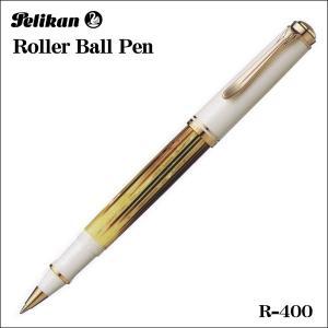 Pelikan ペリカン ローラーボールペン スーベレーン R400 ホワイトトートイス R400-WHITE ギフト プレゼント 贈答品 zennsannnet
