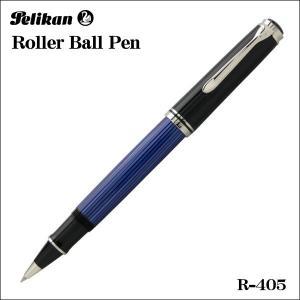 Pelikan ペリカン ローラーボールペン スーベレーン R405 ブルー縞 R405-BLUE ギフト プレゼント 贈答品 zennsannnet