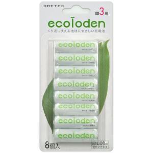 ニッケル水素充電池 単3形充電池8本入り RB-308|zennsannnet