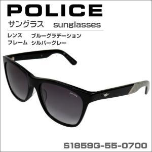 ポリス POLICE サングラス ブルーグラデーション ネイマールモデル S1859G-55-0700 ギフト プレゼント|zennsannnet