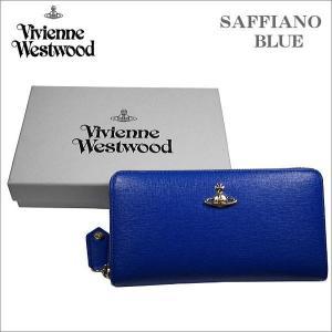 ヴィヴィアン・ウエストウッド ラウンドジップ式 長財布 サフィアーノ ブルー ゴールドオーヴ SAFFIANO No-10|zennsannnet