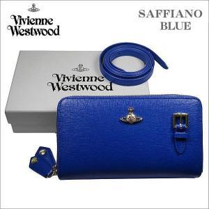 ヴィヴィアン・ウエストウッド Wラウンドジップ式 ポシェット長財布 サフィアーノ ブルー ゴールドオーヴ SAFFIANO No-10|zennsannnet