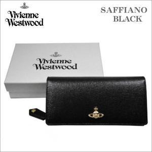 ヴィヴィアン・ウェストウッド ホック式長財布 サフィアーノ  ブラック ゴールドオーヴ SAFFIANO  BLACK No-10|zennsannnet