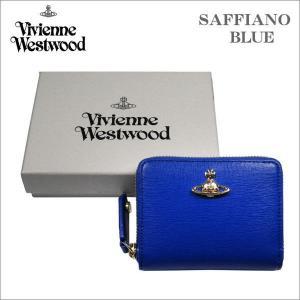 ヴィヴィアン・ウェストウッド 小銭入れ財布 サフィアーノ  ブルー ゴールドオーヴ SAFFIANO  BLUE No-10|zennsannnet