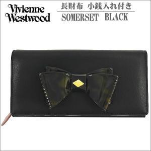 ヴィヴィアン・ウエストウッド  ホック式 長財布 ブラック リボンモチーフ SOMERSET 5140V126V No-8 ギフト プレゼント 贈答品|zennsannnet