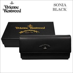 ヴィヴィアン・ウェストウッド ホック式 長財布  ブラック SONIA ソニア 51060017 NO-10 ギフト プレゼント 贈答品|zennsannnet