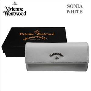 ヴィヴィアン・ウェストウッド ホック式 長財布  ホワイト SONIA ソニア 51060017 NO-10 ギフト プレゼント 贈答品|zennsannnet