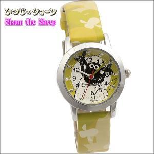 キッズ腕時計 ひつじのショーン 子供用時計 Shaun the Sheep ショーンデザイン SS101-01 ギフト プレゼント 誕生日|zennsannnet