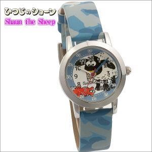キッズ腕時計 ひつじのショーン 子供用時計 Shaun the Sheep ティミーデザイン SS101-03 ギフト プレゼント 誕生日|zennsannnet