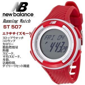 ニューバランス ランニングウォッチ new balance 腕時計 デジタル 正規代理店品 ST-507-001 レッドxグレー|zennsannnet