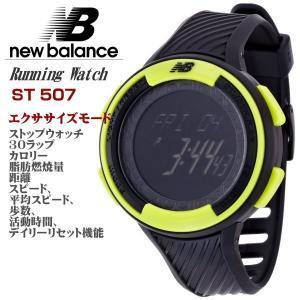 ニューバランス ランニングウォッチ new balance 腕時計 デジタル 正規代理店品 ST-507-002 ブラックxライム|zennsannnet