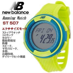 ニューバランス ランニングウォッチ new balance 腕時計 デジタル 正規代理店品 ST-507-005 ライムxブルー|zennsannnet