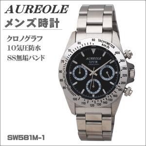 クロノグラフ メンズ腕時計 オレオール S・P・F・W ブラック SW581M-1 ギフト プレゼント|zennsannnet