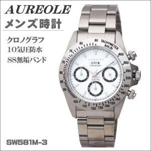 クロノグラフ メンズ腕時計 オレオール S・P・F・W ホワイト SW581M-3 ギフト プレゼント|zennsannnet