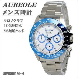 クロノグラフ メンズ腕時計 オレオール S・P・F・W ホワイト SW581M-4 ギフト プレゼント|zennsannnet