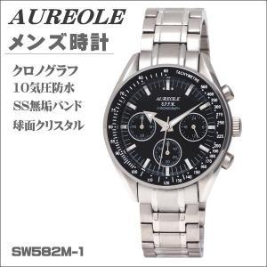 クロノグラフ メンズ腕時計 オレオール S・P・F・W ブラック SW582M-1 ギフト プレゼント|zennsannnet