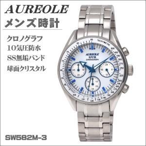 クロノグラフ メンズ腕時計 オレオール S・P・F・W ホワイト SW582M-3 ギフト プレゼント|zennsannnet