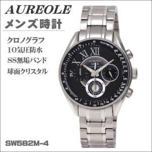 クロノグラフ メンズ腕時計 オレオール S・P・F・W ブラック SW582M-4 ギフト プレゼント|zennsannnet