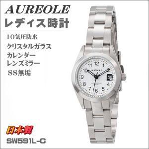 オレオール レディス腕時計 10気圧防水機構 AUREOLE 日本製 SW-591L-C ギフト プレゼント|zennsannnet
