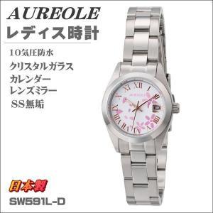 オレオール レディス腕時計 10気圧防水機構 AUREOLE 日本製 桜 SW-591L-D ギフト プレゼント|zennsannnet