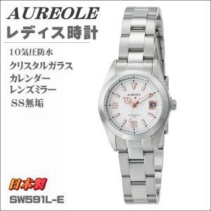 オレオール レディス腕時計 10気圧防水機構 AUREOLE 日本製 SW-591L-E ギフト プレゼント|zennsannnet