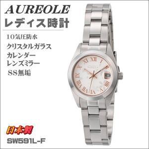 オレオール レディス腕時計 10気圧防水機構 AUREOLE 日本製 桜 SW-591L-F ギフト プレゼント|zennsannnet