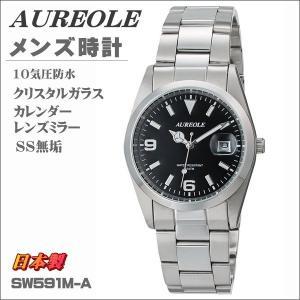 オレオール メンズ腕時計 10気圧防水機構 AUREOLE 日本製 SW-591M-A ギフト プレゼント|zennsannnet