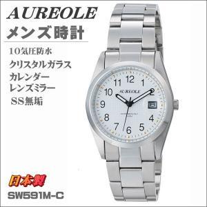 オレオール メンズ腕時計 10気圧防水機構 AUREOLE 日本製 SW-591M-C ギフト プレゼント|zennsannnet