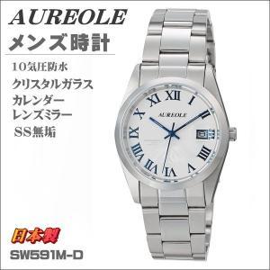 オレオール メンズ腕時計 10気圧防水機構 AUREOLE 日本製 富士 SW-591M-D ギフト プレゼント|zennsannnet