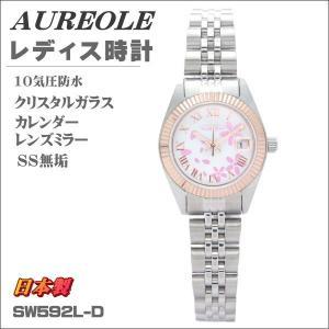 オレオール レディス腕時計 10気圧防水機構 AUREOLE 日本製 桜 SW-592L-D ギフト プレゼント|zennsannnet