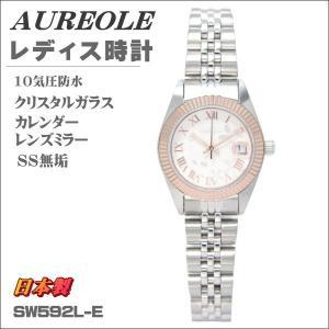 オレオール レディス腕時計 10気圧防水機構 AUREOLE 日本製 桜 SW-592L-E ギフト プレゼント|zennsannnet
