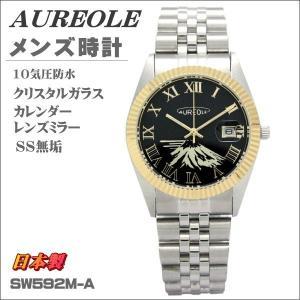 オレオール メンズ腕時計 10気圧防水機構 AUREOLE 日本製 富士 SW-592M-A ギフト プレゼント|zennsannnet