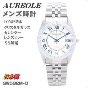 オレオール メンズ腕時計 10気圧防水機構 AUREOLE 日本製  SW-592M-C ギフト プレゼント|zennsannnet