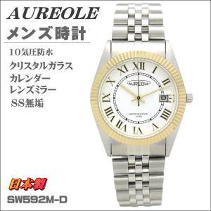 オレオール メンズ腕時計 10気圧防水機構 AUREOLE 日本製  SW-592M-D ギフト プレゼント|zennsannnet