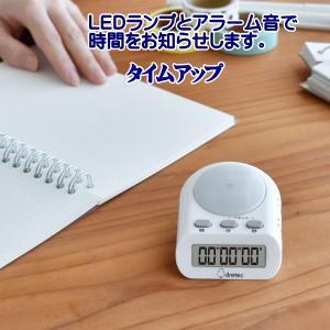 卓上用タイマー タイムアップ 光りと音でお知らせ T-186 ホワイト DM便で¥200円(代引き不可) zennsannnet