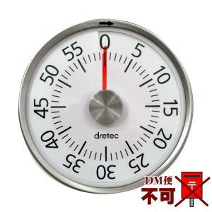 キッチンタイマー  回すだけの簡単操作 ダイヤル式 シンプル ゼンマイ タイマー  60分計 T-315WT DM便不可|zennsannnet