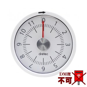 キッチンタイマー  回すだけの簡単操作 ダイヤル式 ゼンマイタイマー 12分計 T-319WT ホワイト DM便不可|zennsannnet