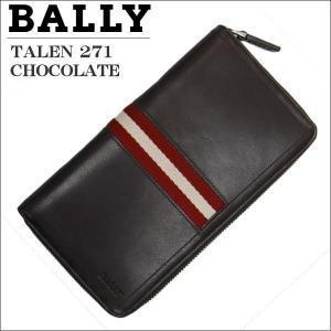 バリー メンズ財布 ラウンドジップ財布 ファスナー小銭入れ付  TALEN 271 CHOCOLATE チョコ 6206814|zennsannnet
