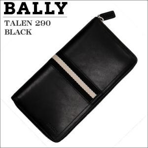 バリー メンズ財布 ラウンドジップ財布 ファスナー小銭入れ付 ブラック TALEN 290 BLACK 6206815|zennsannnet