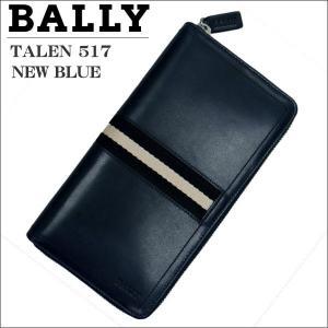 バリー メンズ財布 ラウンドジップ財布 ファスナー小銭入れ付 ニューブルー TALEN 517 NEW BLUE 6206817|zennsannnet