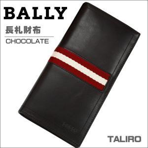 BALLY バリー メンズ財布 長札財布(ファスナー小銭入れ)CHOCOLATE チョコ TALRO 271 6166473|zennsannnet