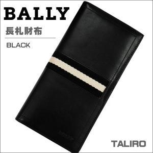 BALLY バリー メンズ財布 長札財布(ファスナー小銭入れ) BLACK ブラック TALRO 290 6166474|zennsannnet