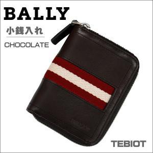 BALLY バリー  ファスナー小銭入れ CHOCOLATE チョコTEBIOT 271 6179159|zennsannnet