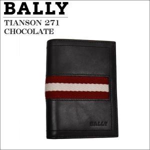 BALLY バリー カードケース パスケース ブラウン CHOCOLATETIANSON 271 6181892|zennsannnet