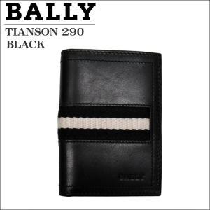 BALLY バリー カードケース パスケース ブラック BLACK TIANSON 271 6181892|zennsannnet