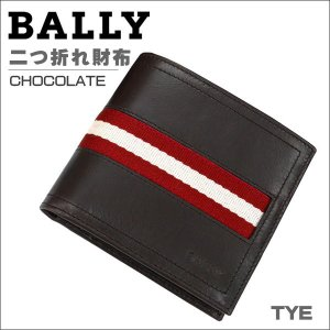 BALLY バリー メンズ財布 二つ折れ財布(ボタン小銭入れ)CHOCOLATE チョコ TALRO 271 6166595|zennsannnet
