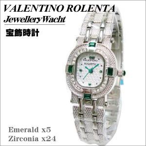 バレンチノ・ロレンタ エメラルド宝飾工芸時計 レディス腕時計 VR110-EL ギフトプレゼント贈答品 zennsannnet