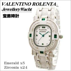 バレンチノ・ロレンタ エメラルド宝飾工芸時計 メンズ腕時計 VR110-EM ギフトプレゼント贈答品 zennsannnet